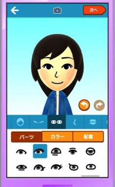 miitomo-ios-official-download-android-ios-iphone-ipad
