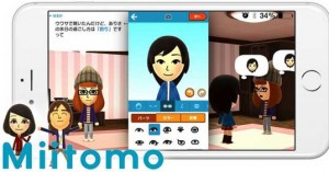 nintendo-miitomo-game-download-android-ios-iphone-ipad