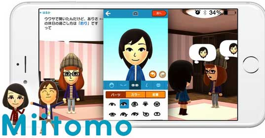 nintendo-miitomo-game-download-android-ios-iphone-ipad