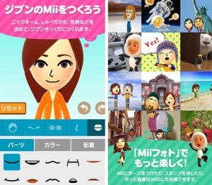 miitomo-game-app-download-ios-android