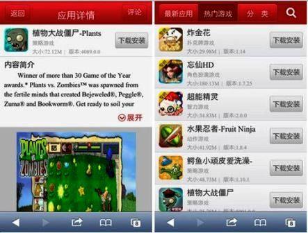 download-kuaiyong-ios10-without-jailbreak