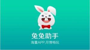 tutuapp-apk-android-pokemon-go