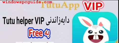 tutu-helper-vip-free